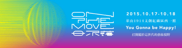 One-The-Move-Banner-1500